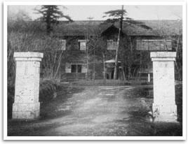 所沢工業学校 通称「山の学校」正門