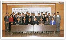 百周年推進委員会発会式